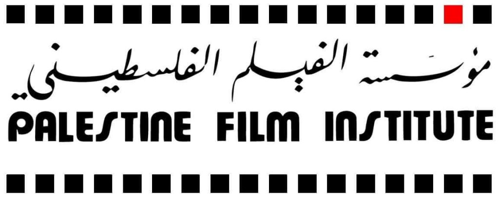 palestine film institute The Devils Drivers Documentary